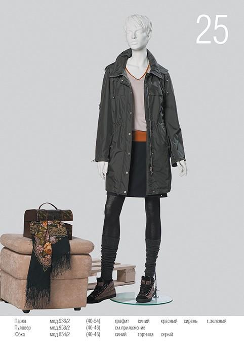 Супер распродажа! Женская одежда М@rи Ф@йн - для самых обаятельных и привлекательных. р-ры с 42 по 60. 19 выкуп