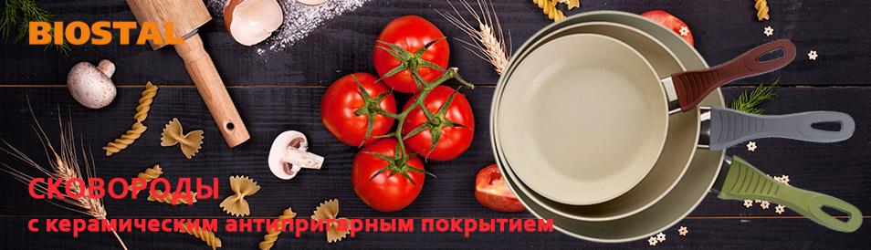 Сковороды БиоСталь с керамопокрытием. Экспресс-распродажа-3