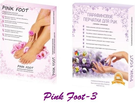 Рink Fооt-3. Удобные процедуры красоты для занятых девушек! Педикюрные носочки, парафиновые и гелевые перчатки, гидрогелевая маска для лица. И та самая сыворотка для роста волос!