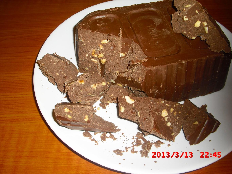 Сбор заказов. Наконец то дождались! Вкусняшка шоколадная! Плитка шоколада весом - 1 кг, цена 320 рублей. Теперь появились наивкуснейшие конфеты с орехами. Нереально вкусно! Есть отличные отзывы. - 20.