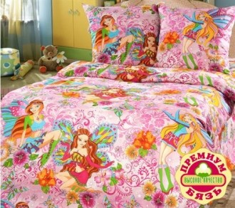 Подушки, одела, постельное белье, покрывала, полотенца. Большой выбор детских комплектов по приятным ценам