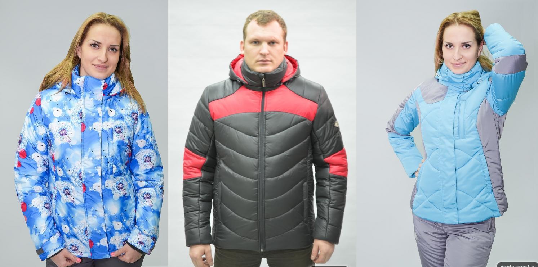 СТОП! Дозаказы принимаются! Aтлaнтa Cпopт-28. Самые теплые мужские и женские зимние костюмы!