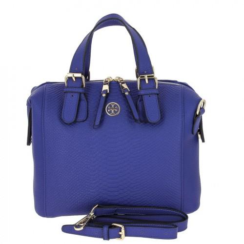 Будь в тренде! Реплики сумок известных брендов.Осенняя коллекция! Новая галерея! Выкуп 35
