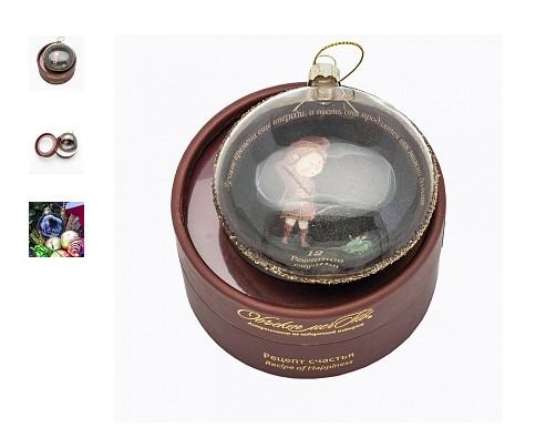 Новогодние шары по знаку зодиака с пожеланиями от Объекта мечты!