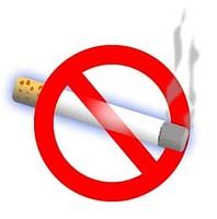 Сбор заказов.ТДЖ-37. НекурИт - снижение тяги к курению и эффективная замена сигарет! Сниженный процент! Предоплата -5%, постоплата 7%!