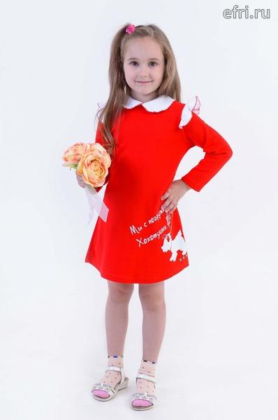 Сбор заказов.Efri - недорогой детский трикотаж. Акция на весь ассортимент. Водолазки от 117 руб. Пижамы от 163 руб