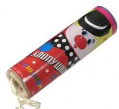 ГОТОВИМСЯ К НГ!Хлопушки с конфетти и сюрпризом!Бенгальские огни!От производителя!Дешево!ЗАВТРА СТОП!!!