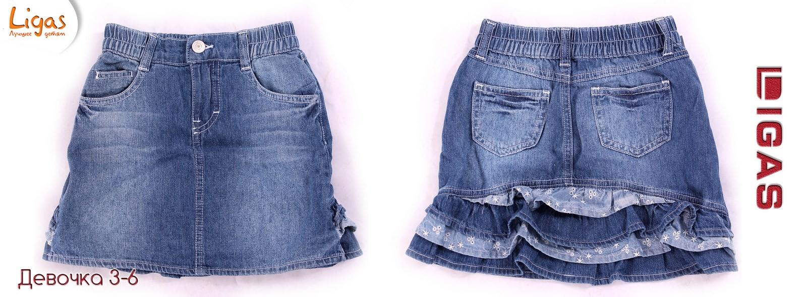 Сбор заказов-12. Распродажа коллекции прошлого года детской джинсовой и вельветовой одежды ТМ Ligas, Fabex, Republik