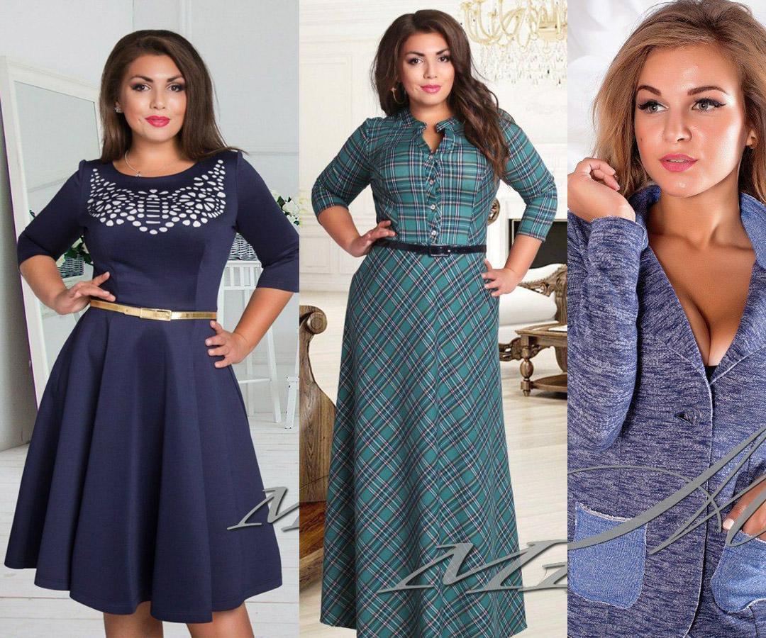 Сбор заказов. Эффектно выглядеть легко! Новый бренд Minova - модная одежда для дам и с пышными формами, и для