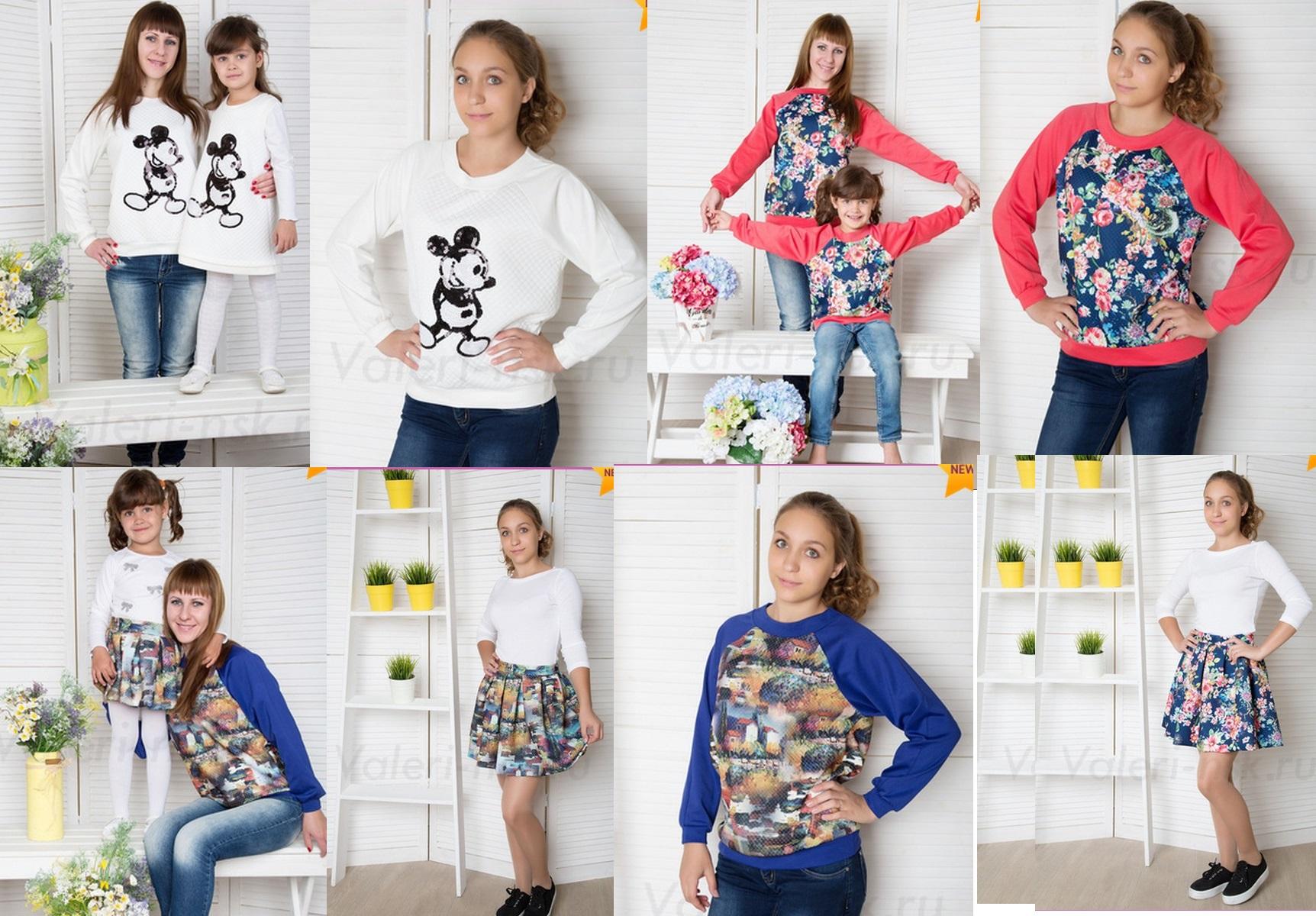 Свитшоты и юбочки для девочек и их мам - от 116 до 50 р-ра! Сегодня СТОП!!! Успейте заказать)))