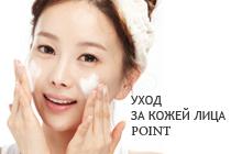 Средства для волос, лица, тела и дома. Полюбившаяся многим продукция лидера косметического рынка из Южной Кореи Ker@sy$. Настоящее качество, доступное каждому. Новинки! Выкуп 35