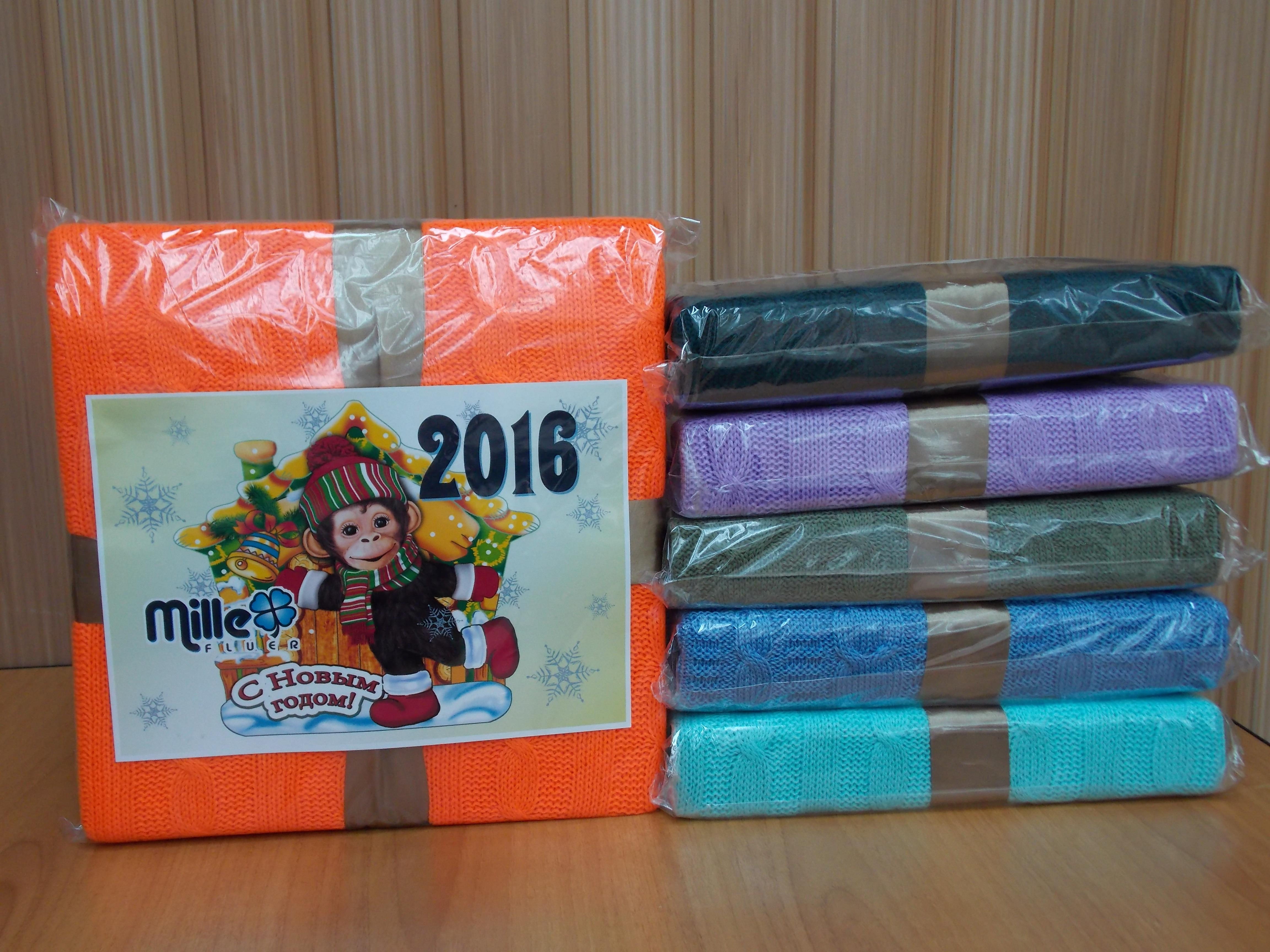 Распродажа! Трикотажные пледы Эралюкс в подарочной новогодней упаковке. Все пледы по 700руб. Торопитесь, количество ограничено!