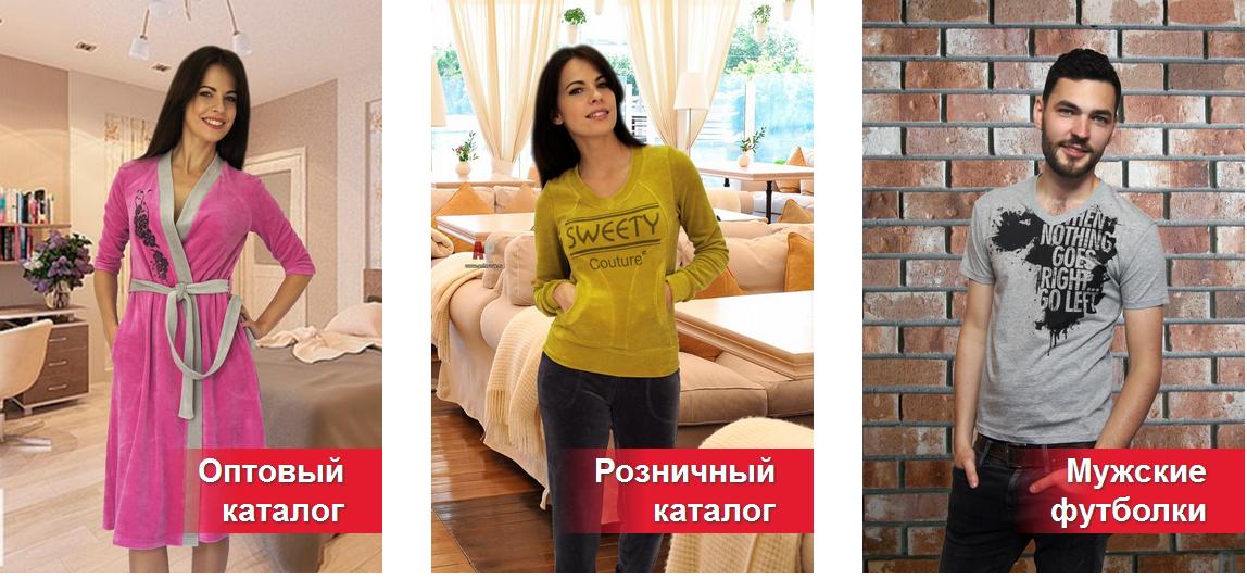 Mix-m0de: одежда для дома, активного отдыха и фитнеса. Безупречное качество, современный дизайн. Поставщик вновь радует новинками! Распродажа от 25 до 50%. Последний сбор с раздачей до НГ. Выкуп 8/15.