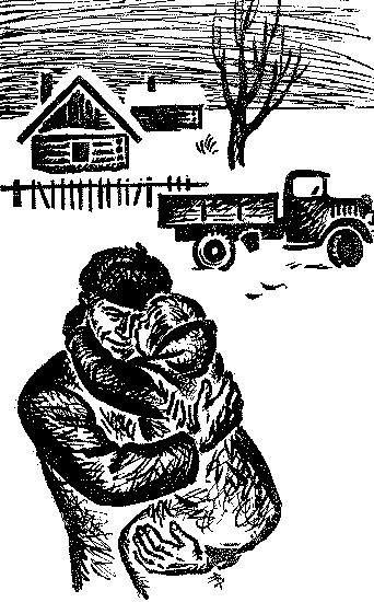 Э.Офин ФРОНТ гл.21-22