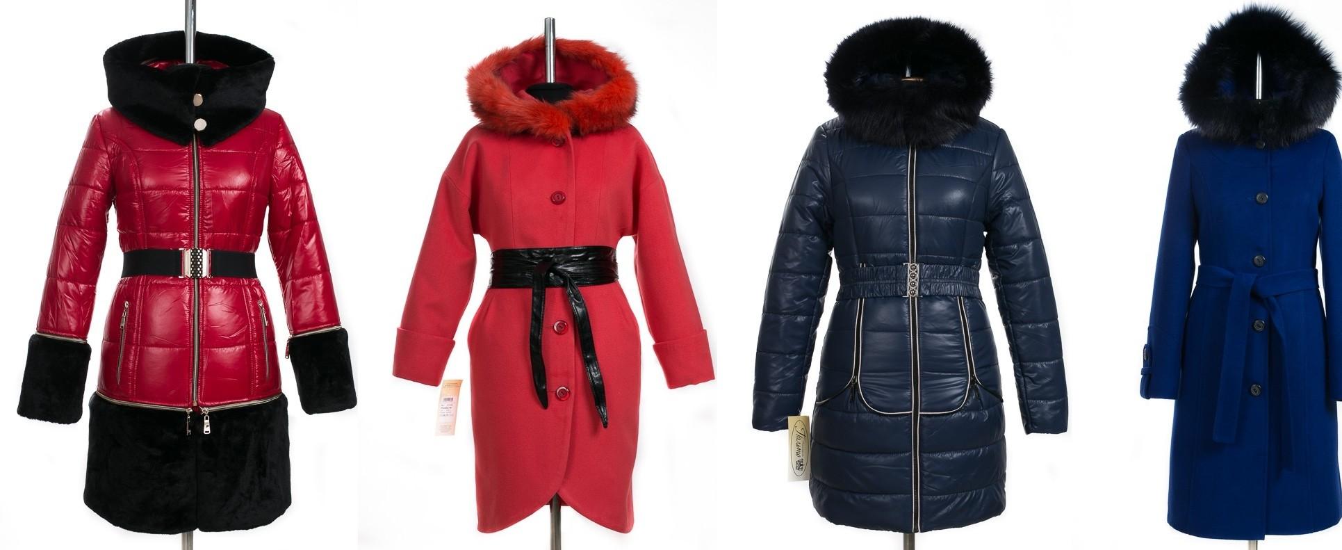 Пальто Фабрики T a n i - 3
