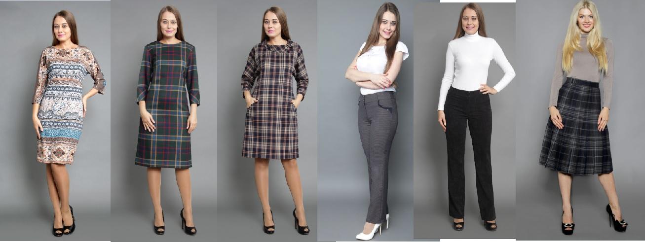 ТРиКА -огромный выбор юбок, платьев, брюк, капри с 40 по 70 р-р. Из шерсти, на флисе. Дресс-код. Новинки! Очень много распродажи от 150 руб!