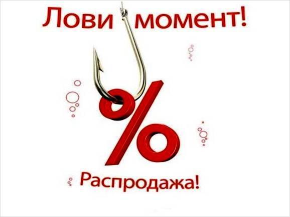 ЧЕРНАЯ ПЯТНИЦА - ВЕСЬ ПРИСТРОЙ В НАЛИЧИИ БЕЗ ОРГСБОРА ТОЛЬКО 1 ДЕНЬ!!!!!!!!!!!!!!!!!!!!!!!!!! ПОДРОБНОСТИ АКЦИИ В ТЕМЕ