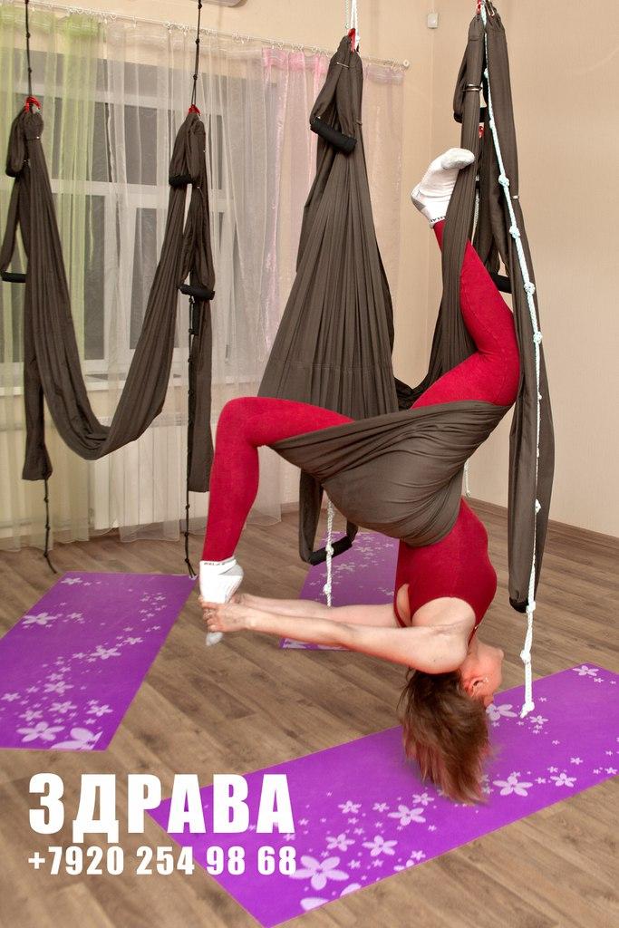 Воздушная йога о суставах!