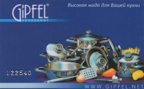��������� ����� � ���� ����. ������ Gi*p*fel - 13