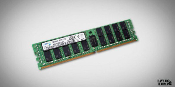 Samsung представила новые модули памяти 128GB DDR4 RDIMMS.