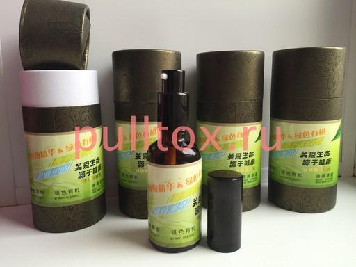 Масло для похудания Зеленый хлыст -11