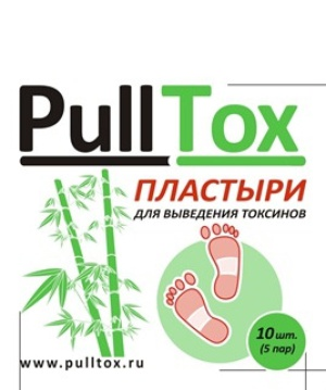 Пластыри от токсинов и куча новинок для похудения.