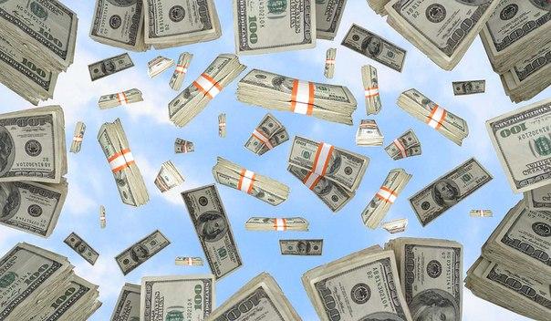 Как привлечь деньги? Выбираем кошелек.