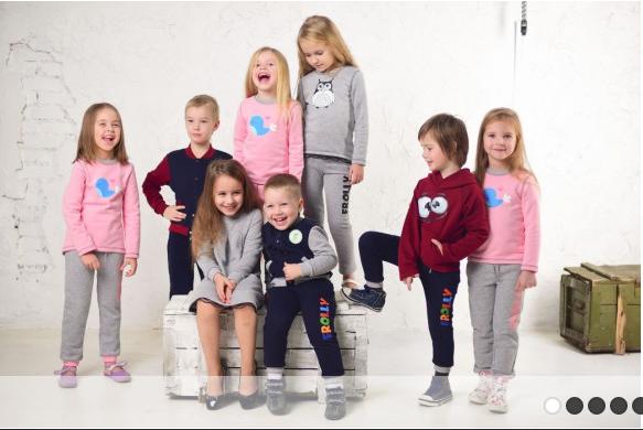 Сбор заказов. Распродажа: футболки от 120 руб. пижамы от 210 руб. Стильная новая коллекция!