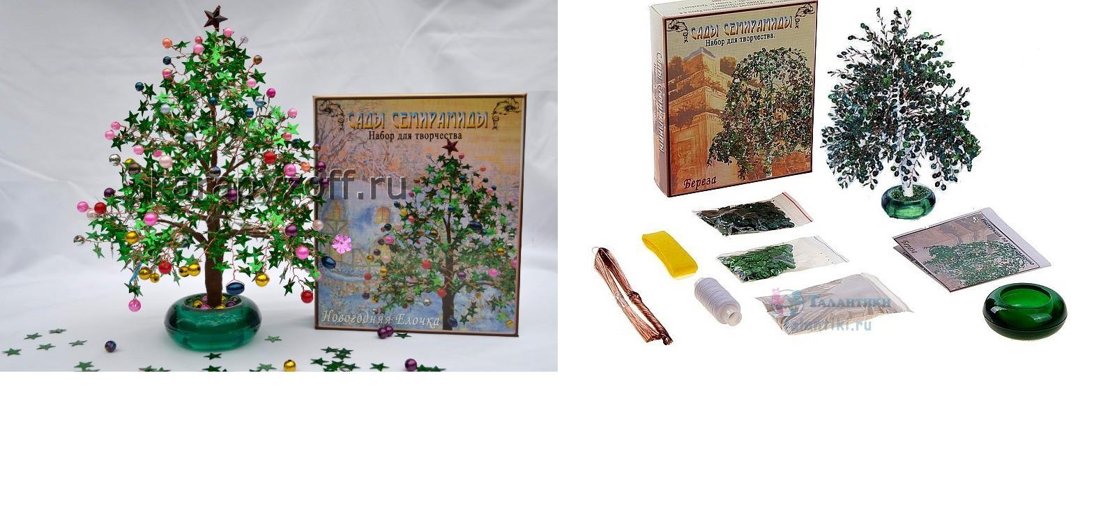 Последний предновогодний сбор! Уникальные наборы для творчества - Сады Семирамиды. Отличный новогодний подарок от 125