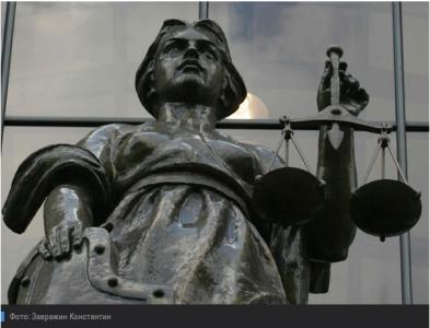 ВС РФ: Разрешен арест единственного жилья должников
