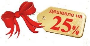 Сбор заказов.Новогодняя Акция! по Супербренду (мембрана + изософт). Новая коллекция Зима 15-16!Дешевле на 25%!! Выкуп 24