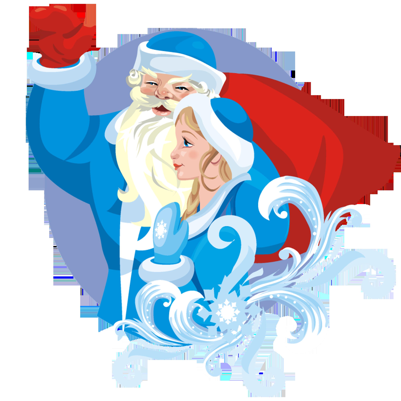 Настоящие Дед Мороз и снегурочка в вашем доме!