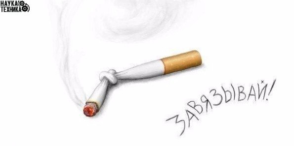 Если бросить курить, то: