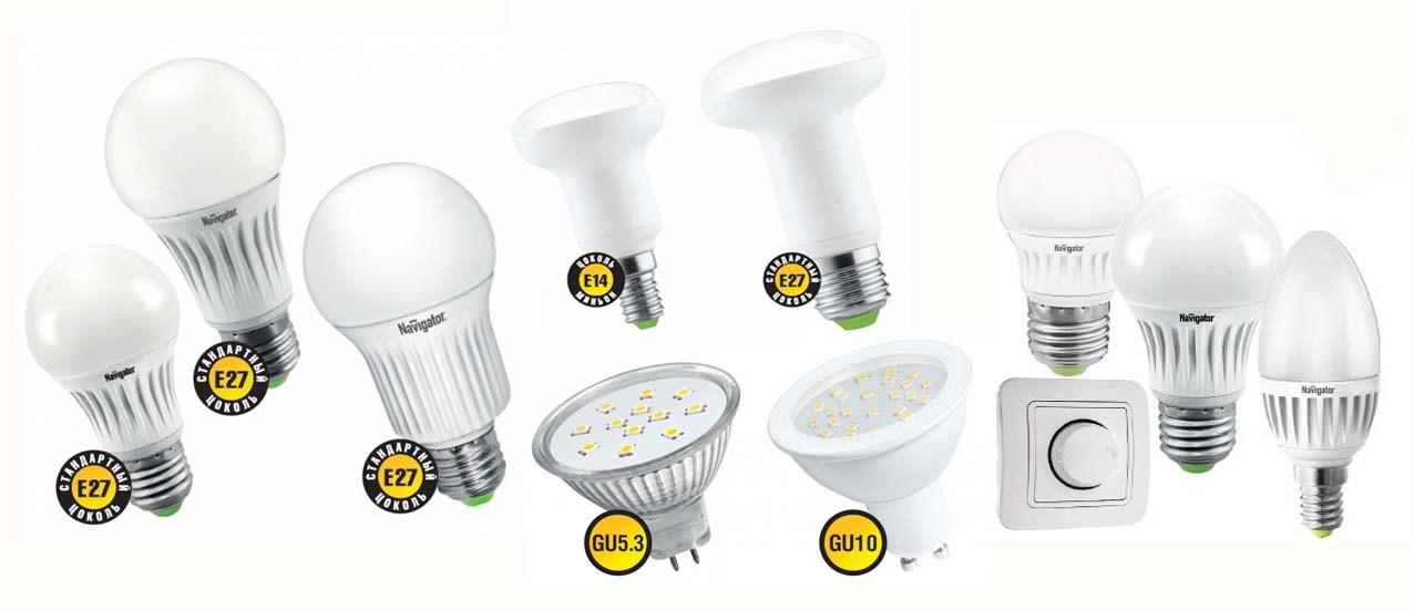 Сбор заказов. Светодиодные лампы, светодиодная лента, светильники настольные и декоративные, звонки, сетевые фильтры, споты, фонарики 17