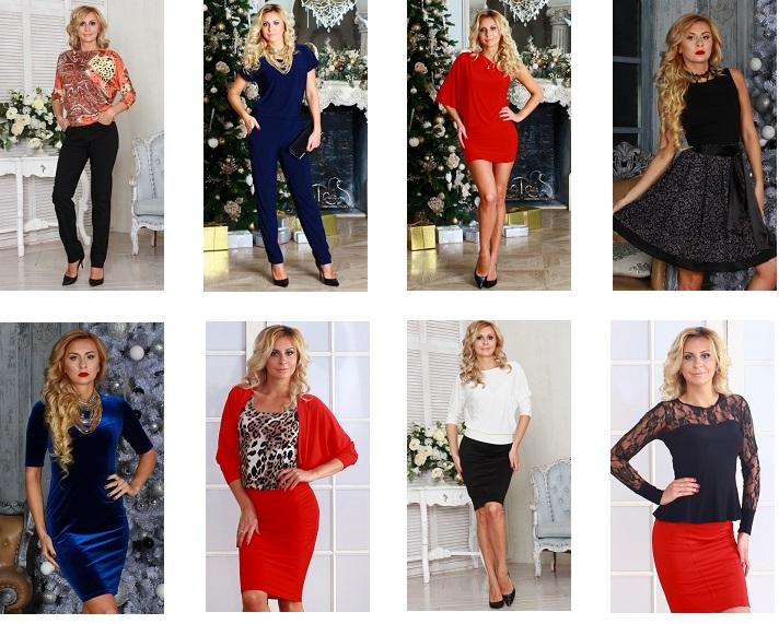 Сбор заказов. Женская одежда Freia-16. Элегантность и стиль. 42-58. Есть распродажа.