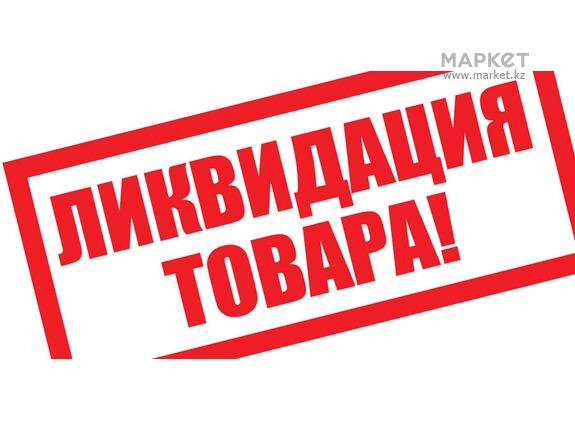 ЛИКВИДАЦИЯ ПРИСТРОЯ ДЖИНСИКОВ Т@Я.