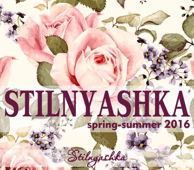 Сбор заказов. Дизайнерская одежда премиум класс по доступным ценам! Новый бренд Stilnyashka для детей и подростков