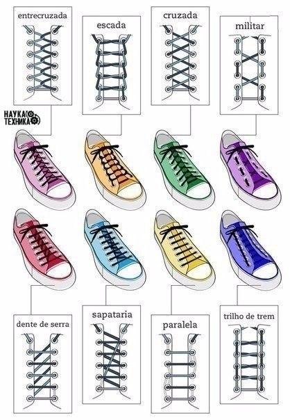Несколько способов зашнуровать обувь