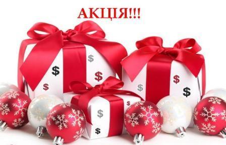Долгожданный ФОТОКОНКУРС! В преддверии Нового года - призы, подарки - спешите участвовать!