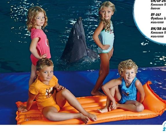 Сбор заказов. Распродажа нижнего белья, купальников и пижам для маленьких сорванцов и юных красоток от американского