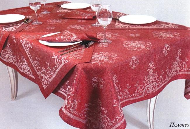 Сбор заказов. Оршанский лён - красивый, экологичный и очень уютный текстиль. Только натуральные ткани, вышивка и фотопечать на льне! Качество, проверенное десятилетиями!:)