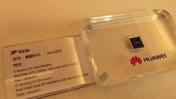 Kirin 950 - ����������� ������ �� Huawei