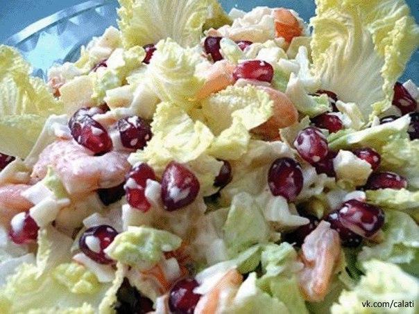 Салат Стрелы амура - просто бомба, а не салат