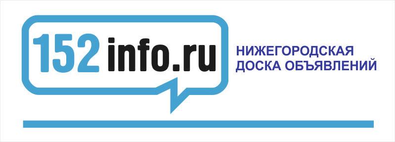 ЛОГОТИП СЕРВИСА ОБЪЯВЛЕНИЙ 152INFO.RU