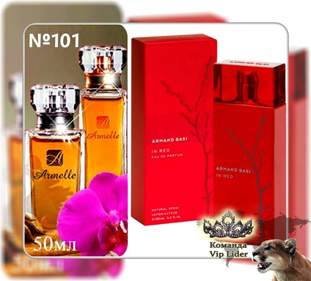 Armand Base in Red ������ №101