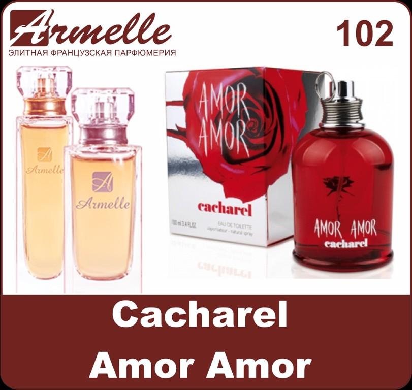 Cacharel Amor Amor аромат 102