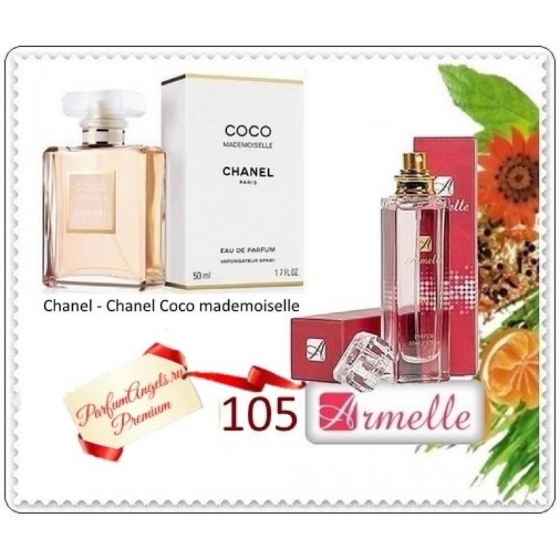 Chanel Coco Mademoiselle аромат 105