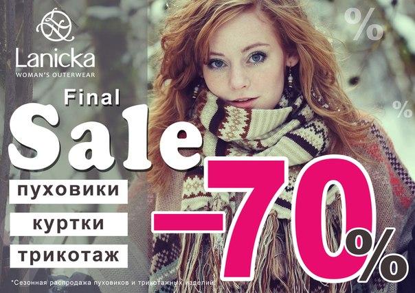 Сбор заказов. Грандиозная распродажа весенних плащей и курток от 900р. Известный бренд Lanika ! Проверенное качество.
