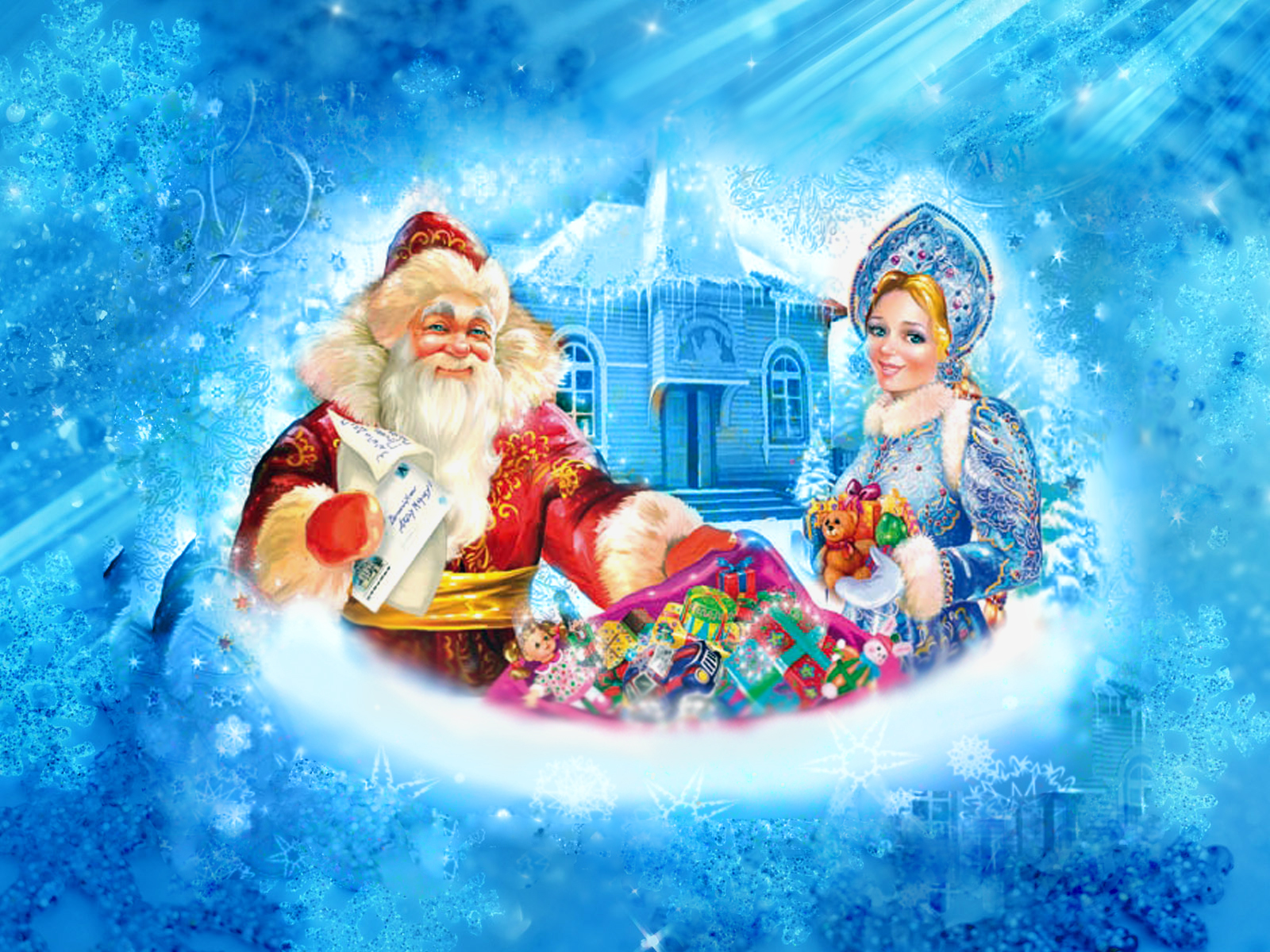 Сбор заказов. Веселые и сказочные дед мороз и снегурочка спешат к вашим деткам. От 1000 рублей.