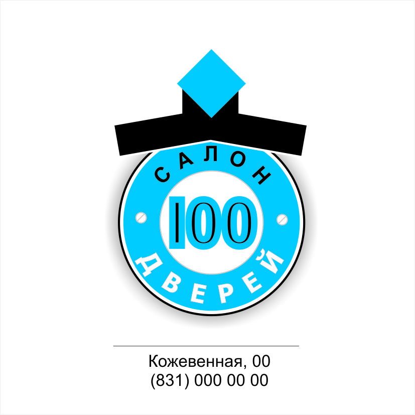 "������� ������ ""100 ������"""